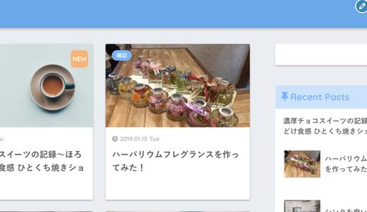 WordPress初心者の私がSANGOを入れてみた!(DL編)