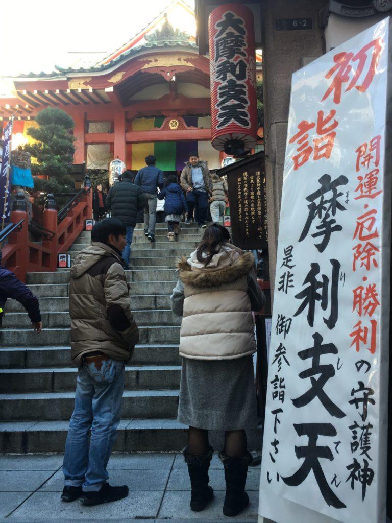 徳大寺入り口写真